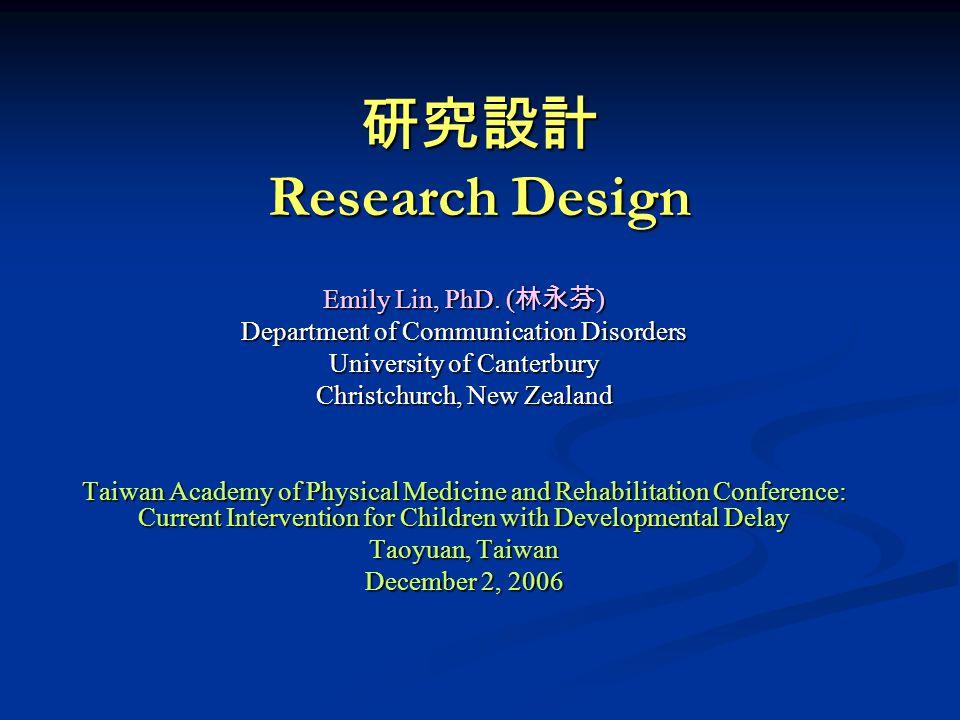 研究設計 Research Design Emily Lin, PhD.