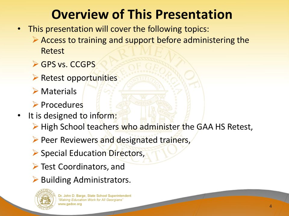 2013-2014 GAA Additional sessions will be available for more in-depth training on topics that will assist test administrators.