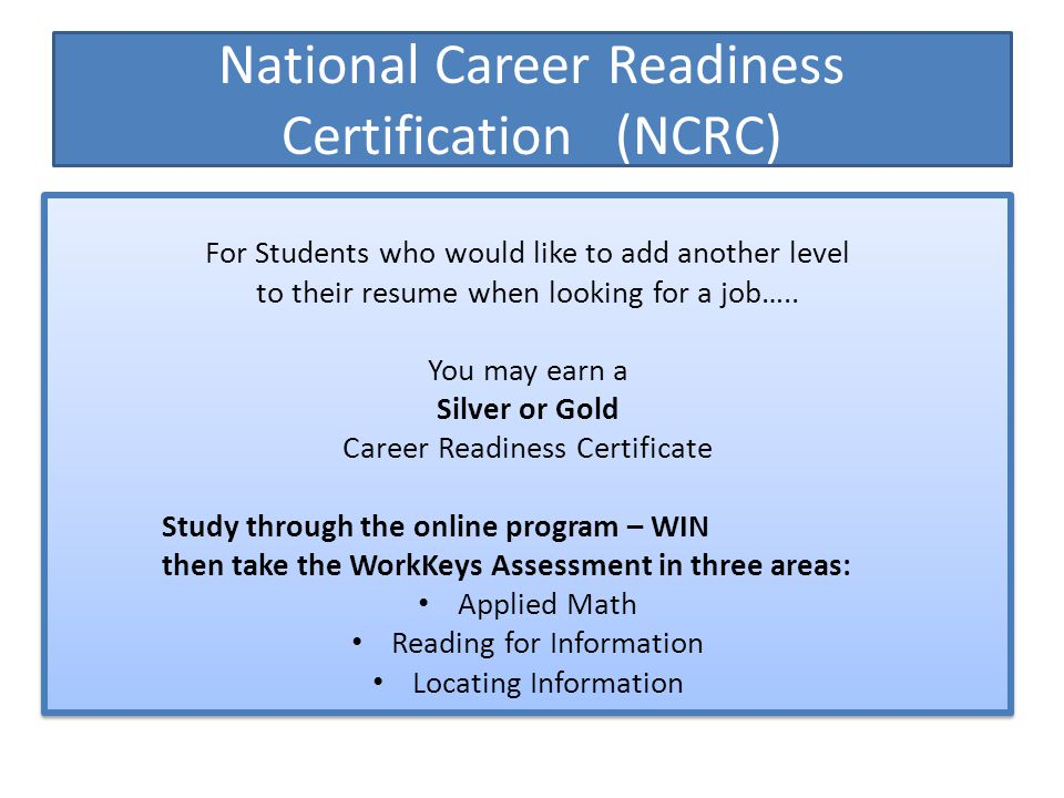 National Career Readiness Certification (NCRC)