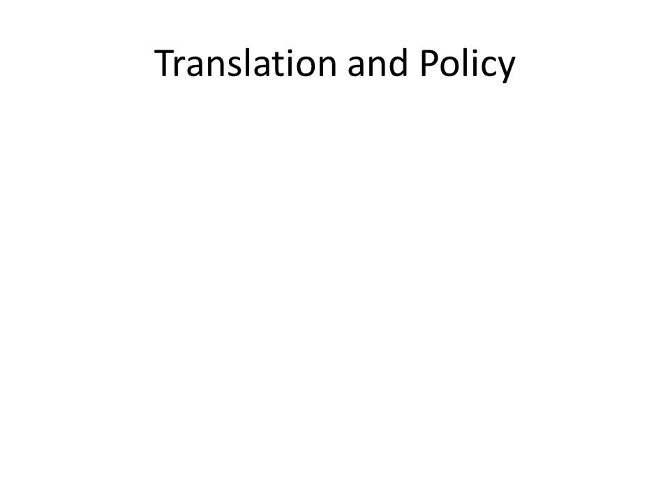 Translation and Policy