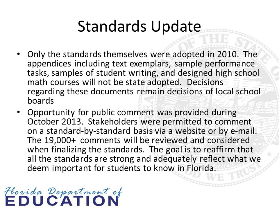 Standards Update Only the standards themselves were adopted in 2010.