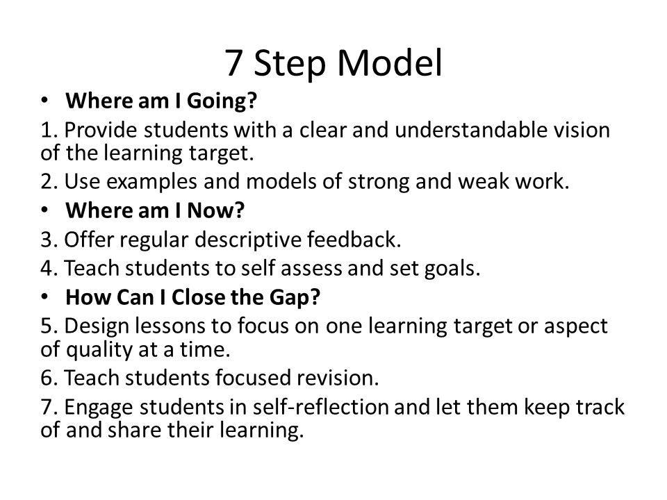 7 Step Model Where am I Going. 1.