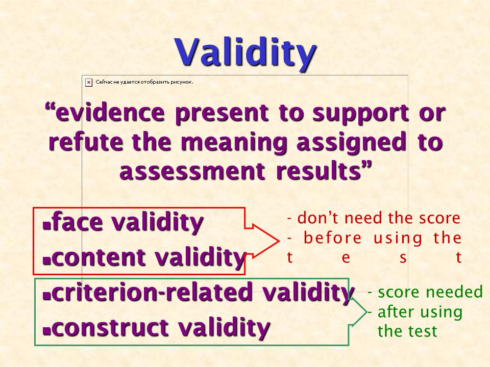 Criterion-Related Validity Predictive validity Predictive validity  MEQ score & close observation score of real practice at ER Concurrent Validity Concurrent Validity  MEQ score & VIVA score in the same topic Statistic = correlation coefficient Statistic = correlation coefficient