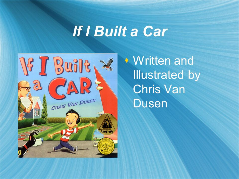 If I Built a Car  Written and Illustrated by Chris Van Dusen