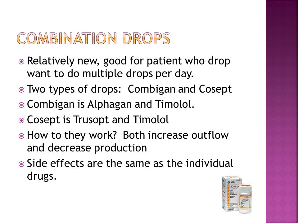  Relatively new, good for patient who drop want to do multiple drops per day.