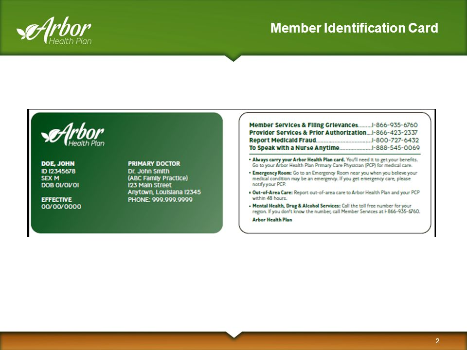 Member Identification Card 2