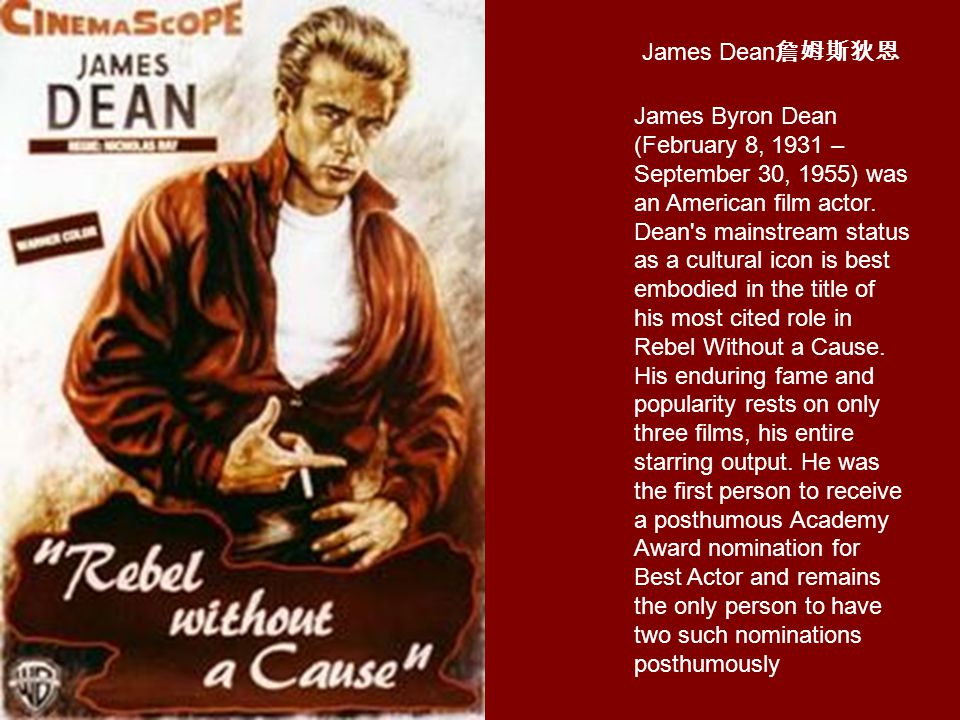 William Holden 威廉荷頓 (April 17, 1918 – ca. November 12, 1981) was an Academy Award- winning American film actor. He was named one of the