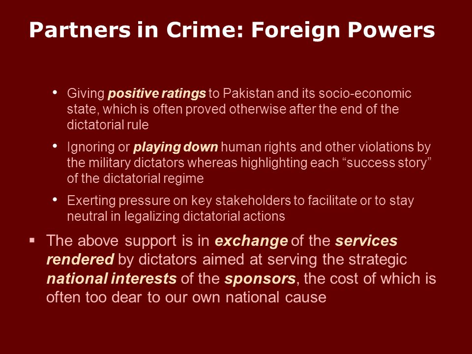 Partners in Crime: Foreign Powers Giving positive ratings to Pakistan and its socio-economic state, which is often proved otherwise after the end of t
