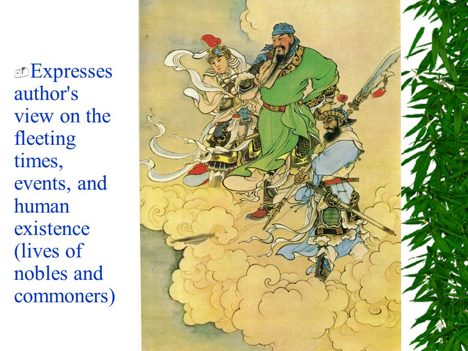 Dynastic Cycle  The author advocated the theory of Alternation/cycle of division and unification –Warring states (Zhou) — Qin — Chu & Han — Han — Three Kingdoms  Historical development follows this cyclical pattern