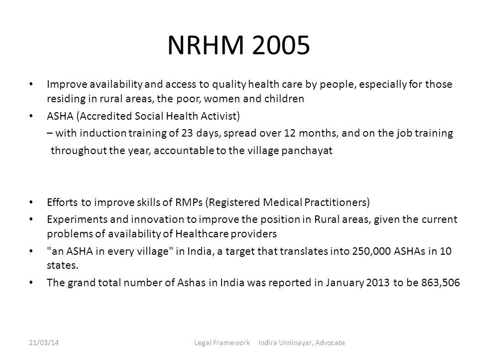 NRHM 2005 Improve availability and access to quality health care by people, especially for those residing in rural areas, the poor, women and children