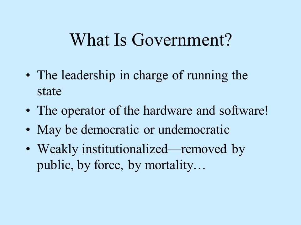 What Is Government.