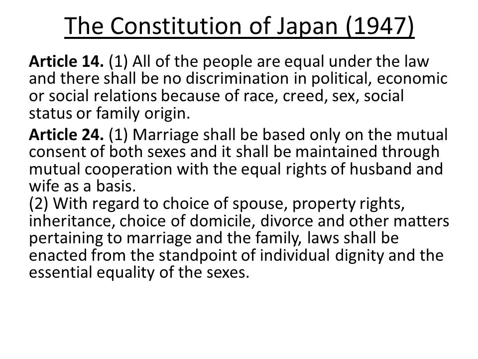 The Constitution of Japan (1947) Article 14.