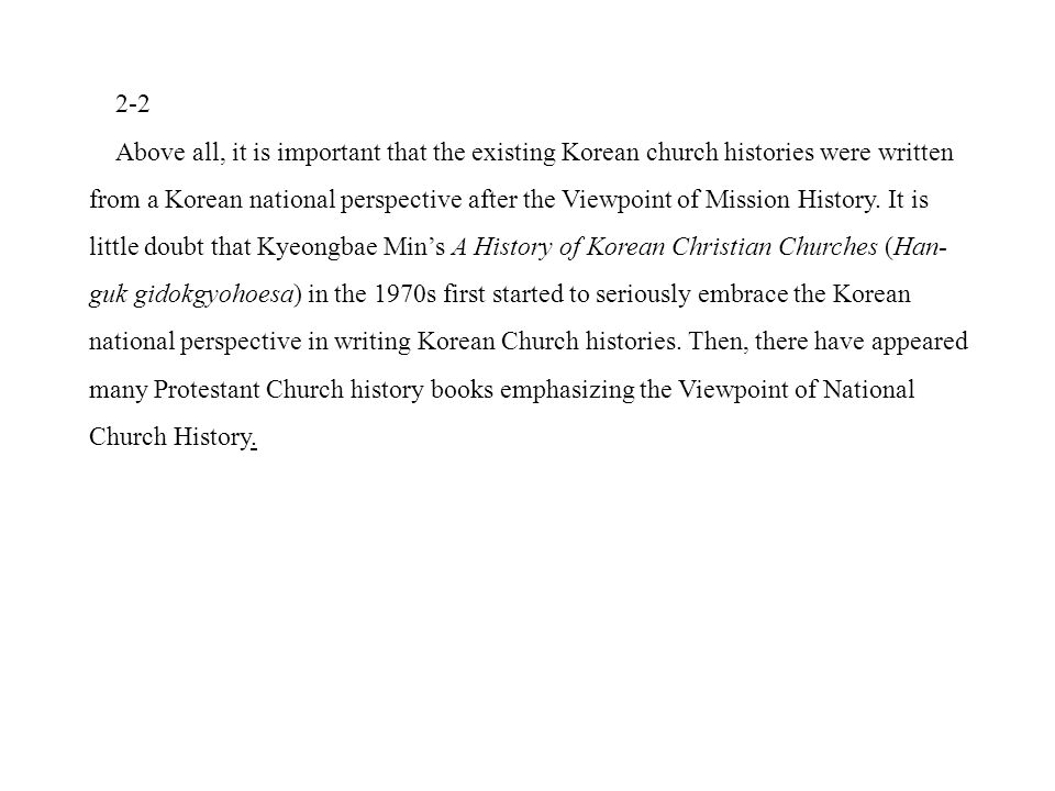 2-2 Above all, it is important that the existing Korean church histories were written from a Korean national perspective after the Viewpoint of Mission History.