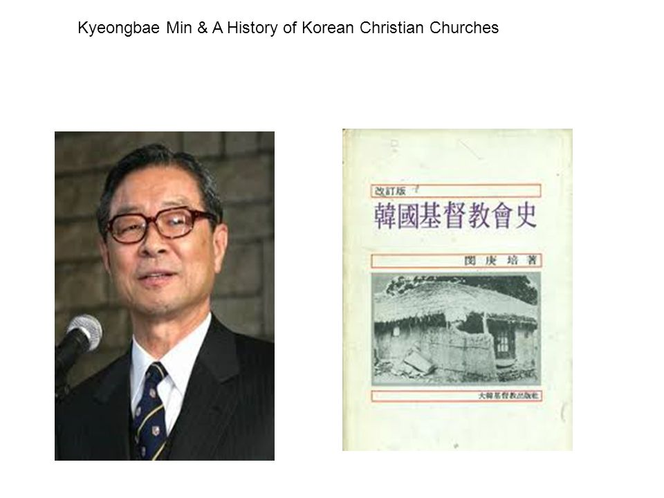2-3 It is true that many of the existing Korean Church histories, which often had background affiliations with certain denominations, have occasionally tended to distort the historical facts to suit particular agendas.