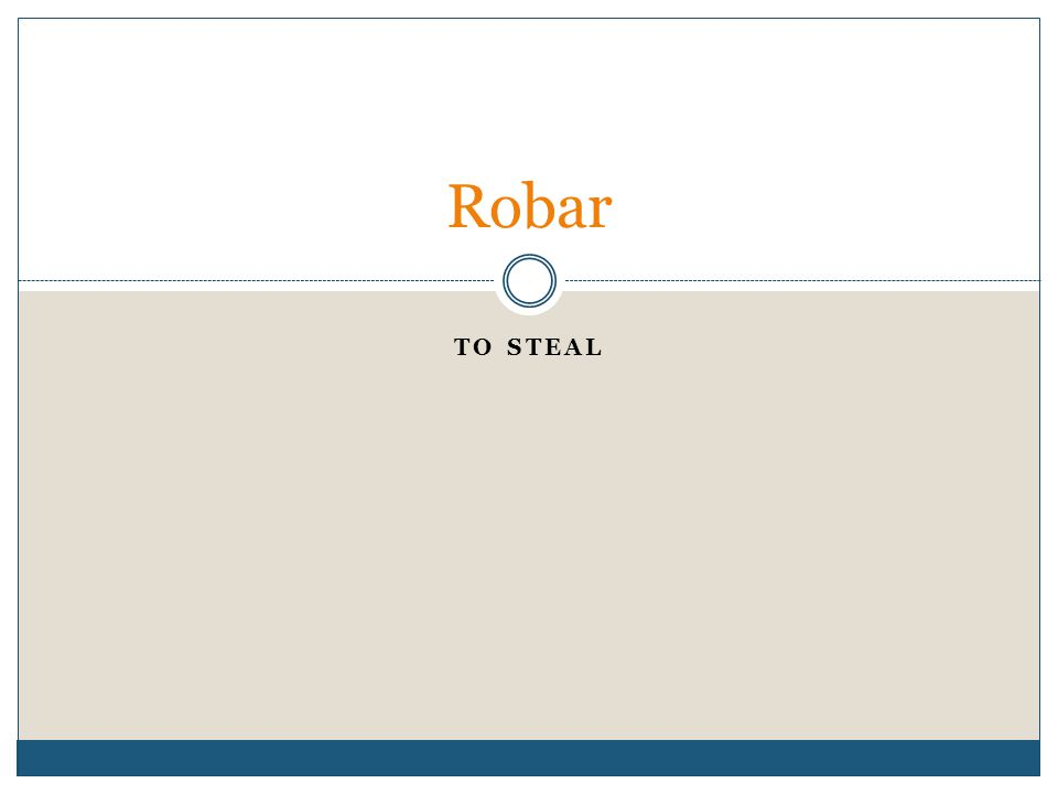 TO STEAL Robar