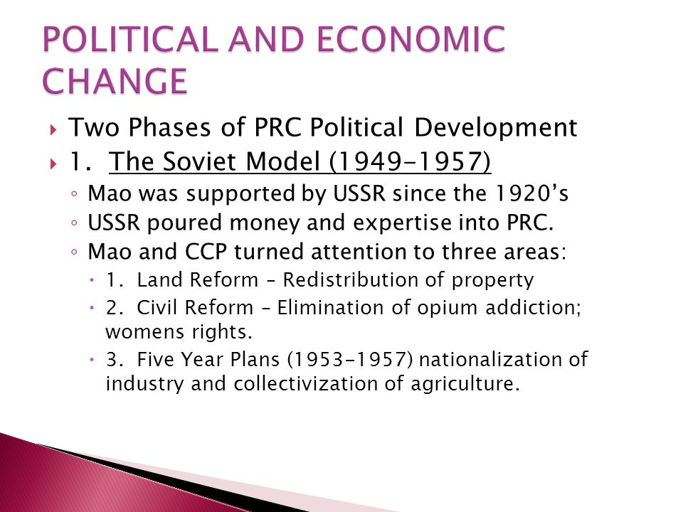  Two Phases of PRC Political Development  1.