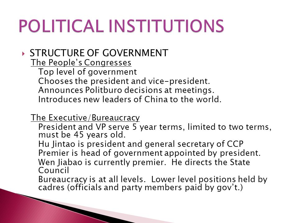  STRUCTURE OF GOVERNMENT The People's Congresses Top level of government Chooses the president and vice-president.