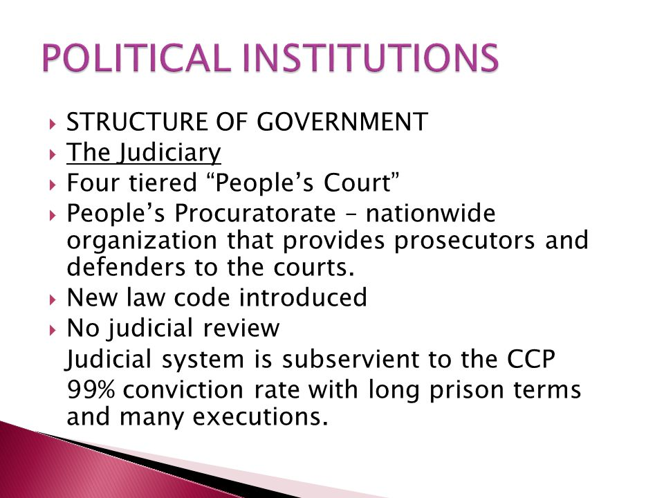  STRUCTURE OF GOVERNMENT  The Judiciary  Four tiered People's Court  People's Procuratorate – nationwide organization that provides prosecutors and defenders to the courts.