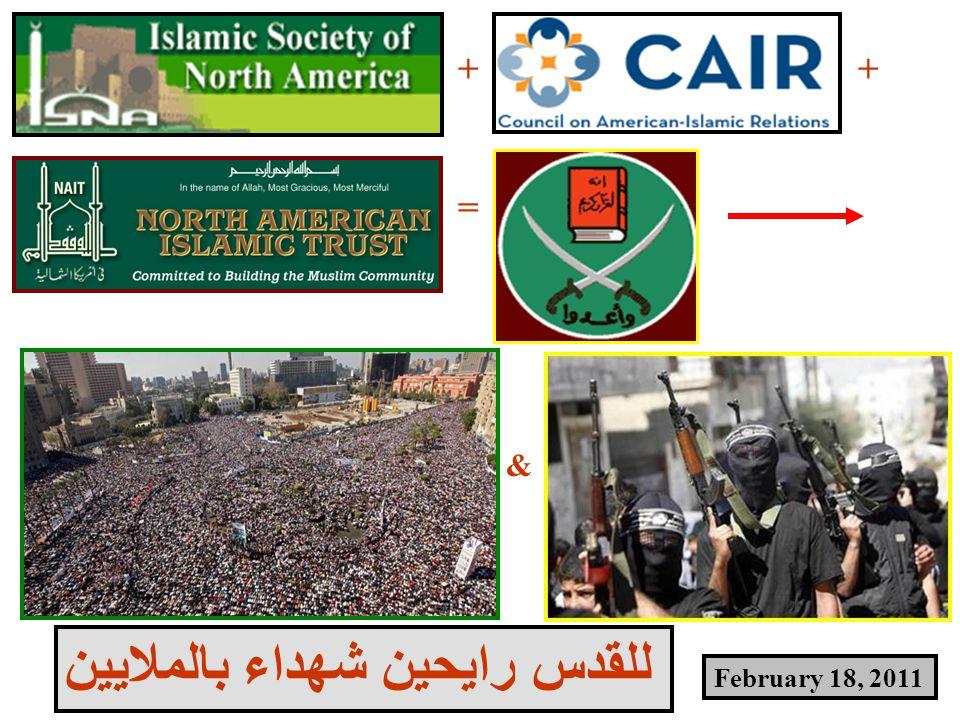 Source of picture of prayer in Tahrir Square http://www.islamonline.net/ar/Page/Home#login (02/18/2011) http://www.memritv.org/clip_transcript/en/2807.htmhttp://www.islamonline.net/ar/Page/Home#loginhttp://www.memritv.org/clip_transcript/en/2807.htm ++ = & للقدس رايحين شهداء بالملايين February 18, 2011