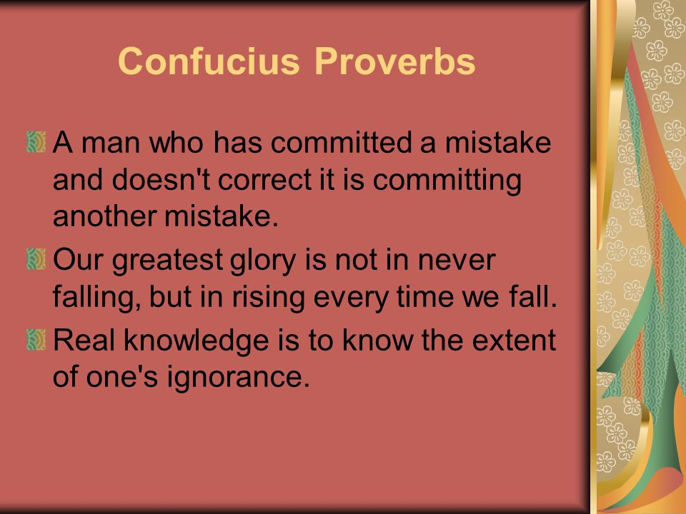 Confucius' Rules for Government Do not have strict laws Have leaders be good role models for morals and behavior King should inspire good behavior- not scare people into good behavior