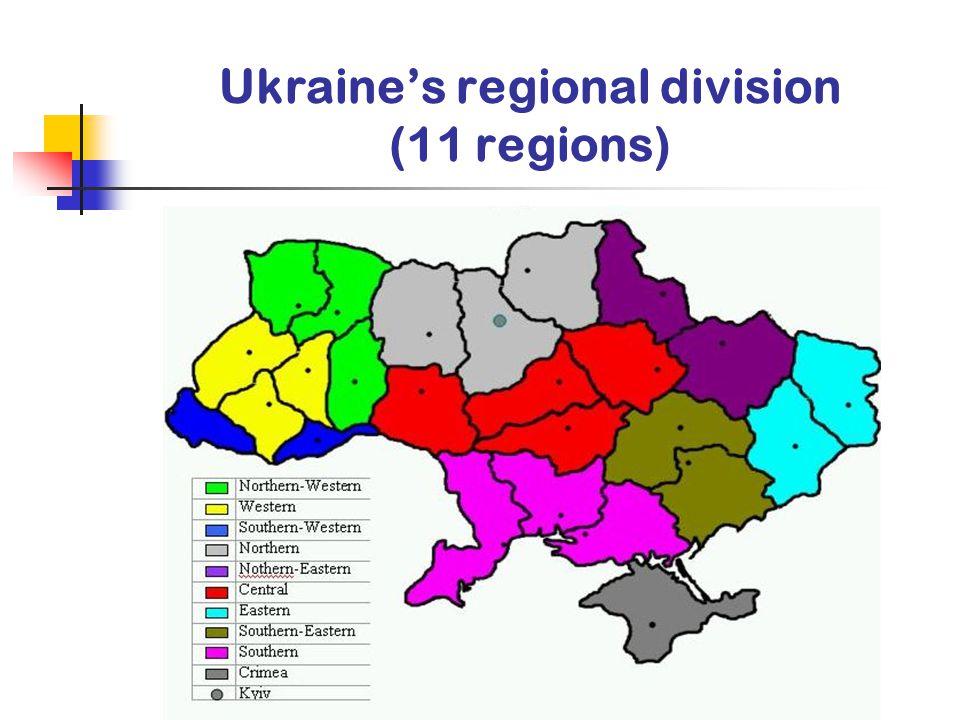 Ukraine's regional division (11 regions)