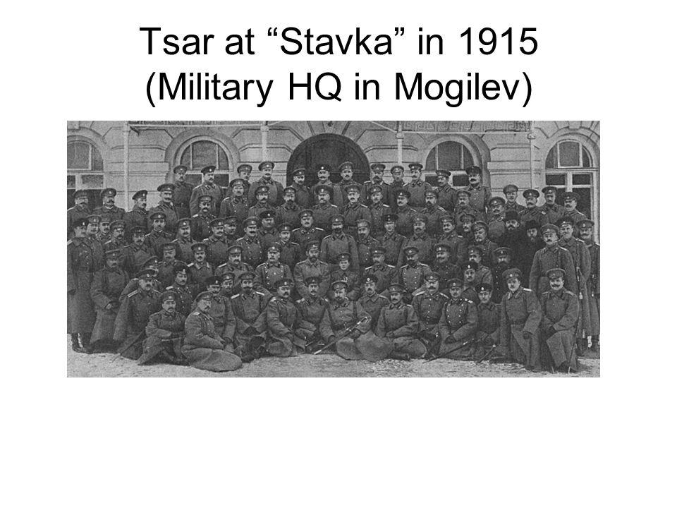 Tsar at Stavka in 1915 (Military HQ in Mogilev)