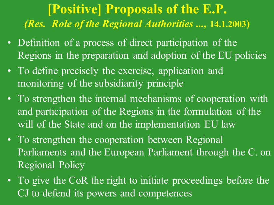 [Positive] Proposals of the E.P. (Res.
