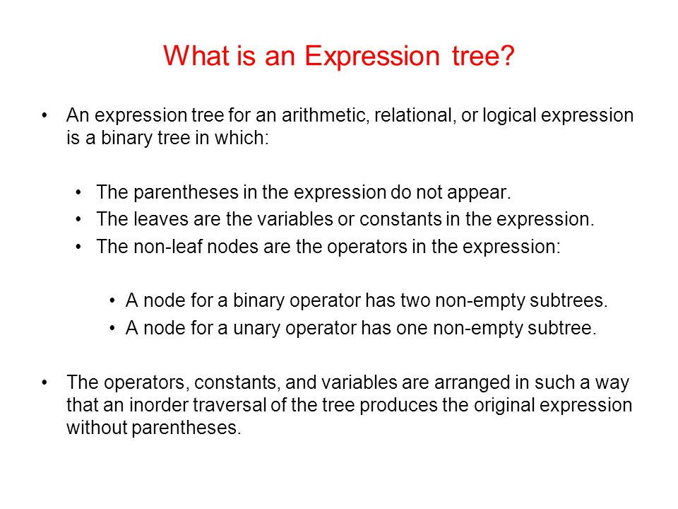 What is an Expression tree.