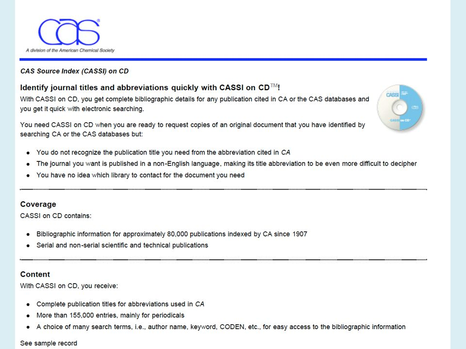 CASSI online