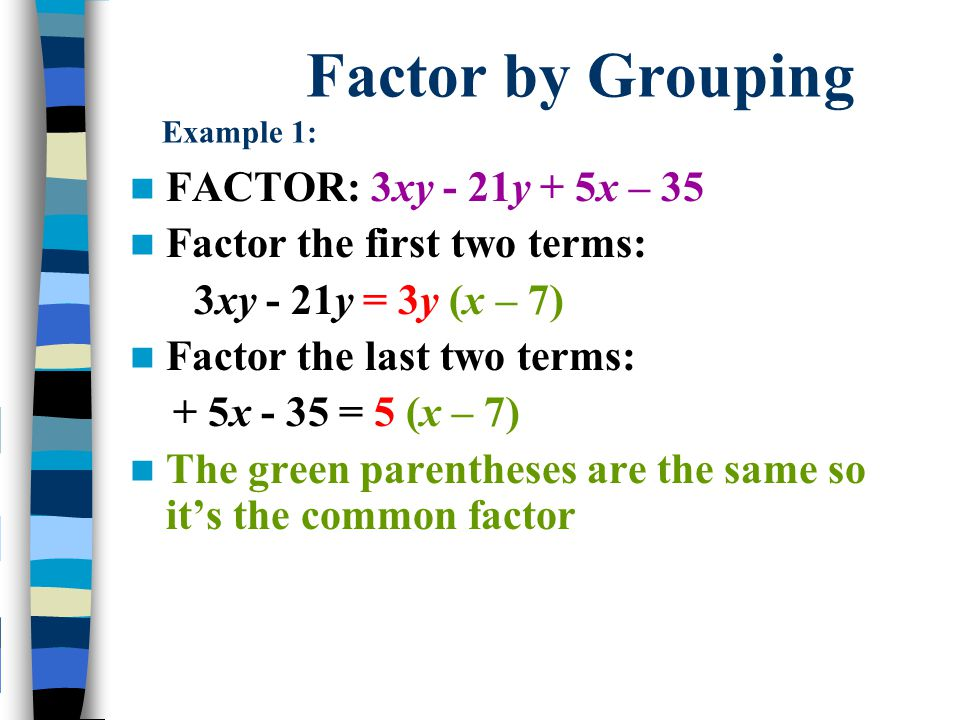 Steps to Solve Equations by Factoring Completely set each factor = 0 and solve for the unknown.