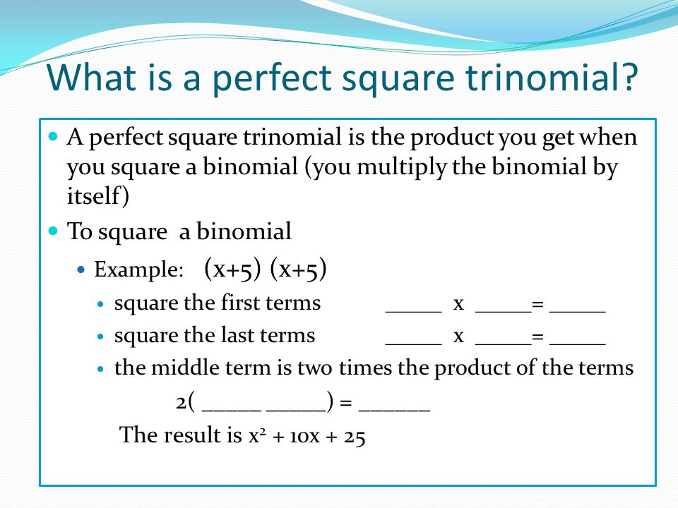 What is a perfect square trinomial.
