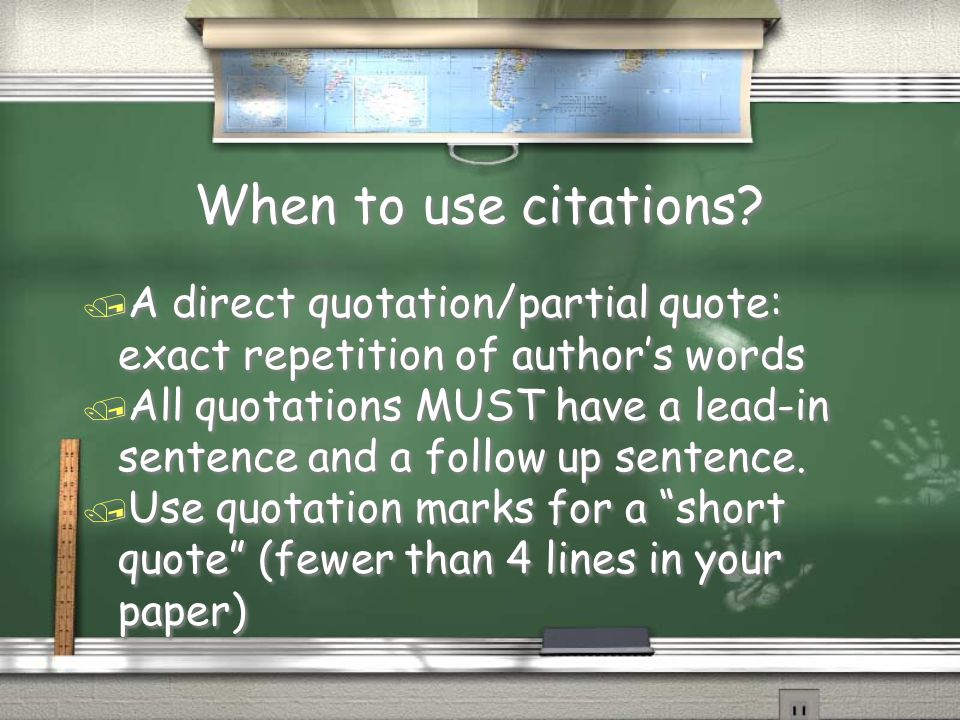 When to use citations.