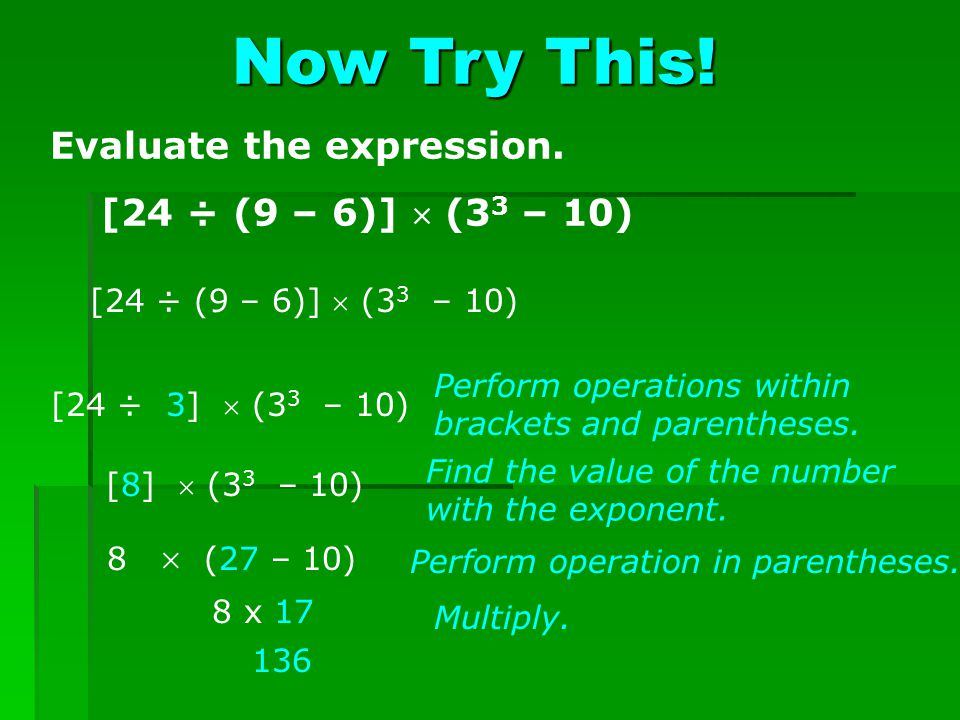 Now Try This.Evaluate the expression.
