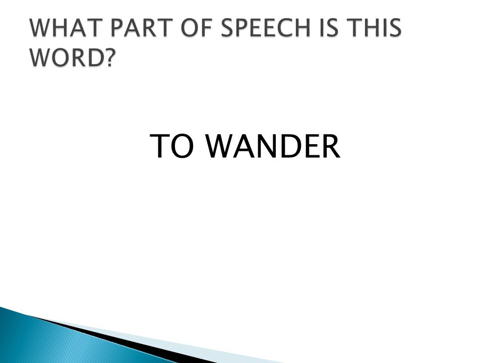 TO WANDER