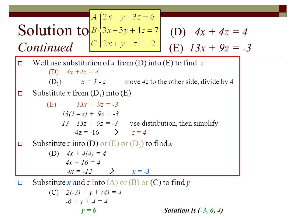  Well use substitution of x from (D) into (E) to find z (D) 4x +4z = 4 (D 1 ) x = 1 - z move 4z to the other side, divide by 4  Substitute x from (D