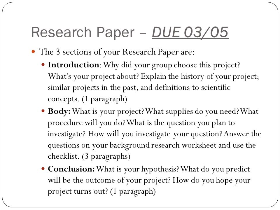 qualities of a good research paper