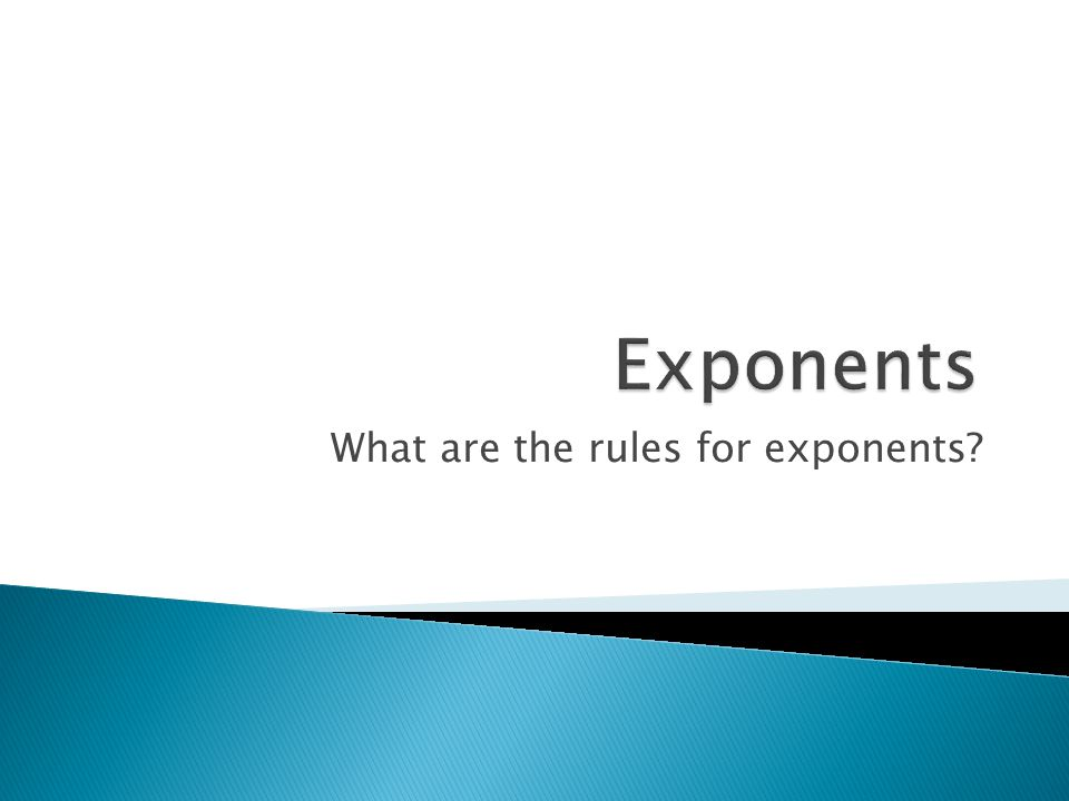 What are the rules for exponents