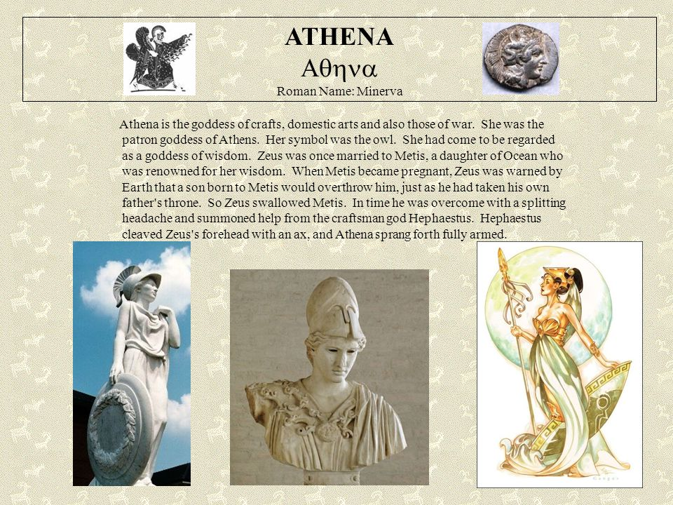 ATHENA  Roman Name: Minerva Athena is the goddess of crafts, domestic arts and also those of war.