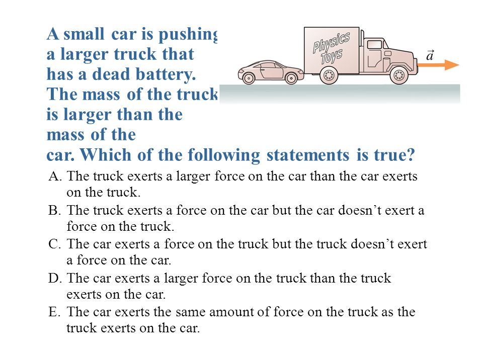 A small car is pushing a larger truck that has a dead battery.
