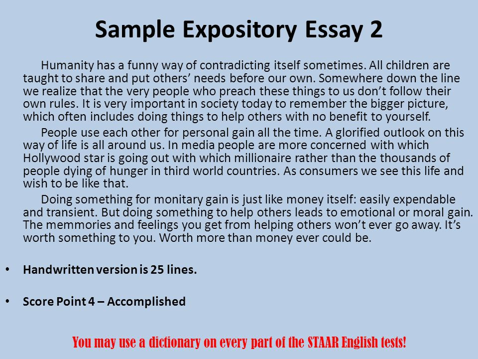 Interlibrary Loan Faqs  University Of Georgia Libraries Writing An  Sample Expository Essay Teacher Web