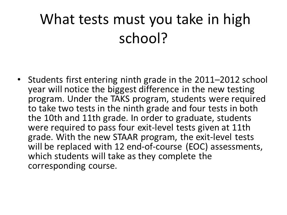 Credit By Exam/Learning Lab Students may use credit by examination to fulfill their course requirements; however, they are still required to take STAAR EOC assessments to fulfill their testing requirements.