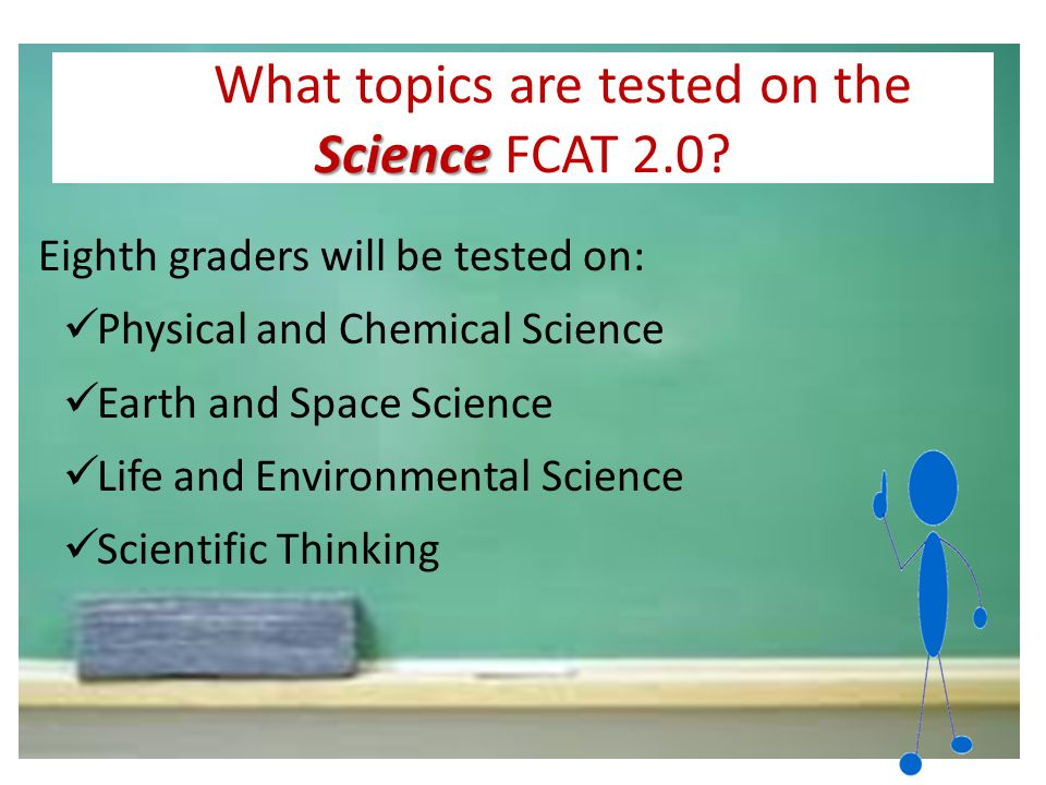 Which End of Course (EOC) assessments will my child take in Spring 2013.