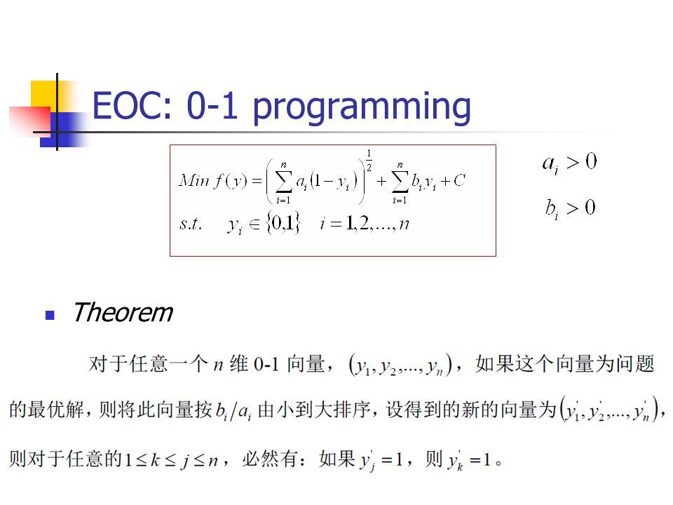 EOC: 0-1 programming Theorem