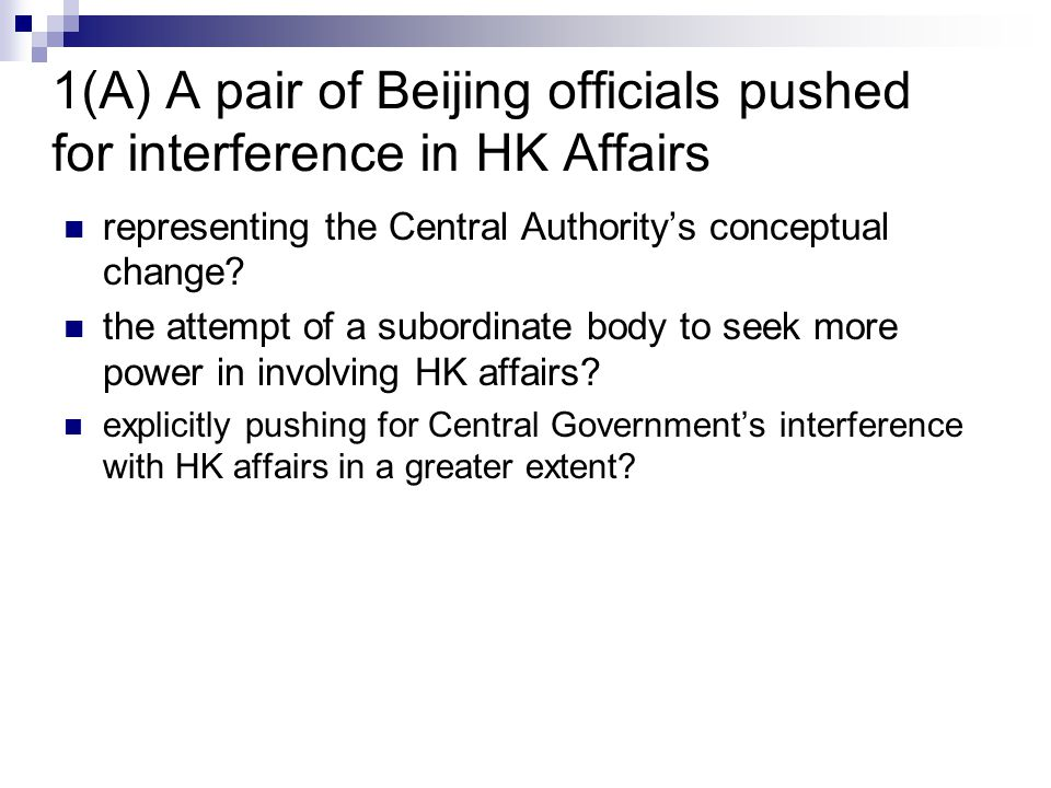 1(A) A pair of Beijing officials pushed for interference in HK Affairs representing the Central Authority's conceptual change? the attempt of a subord