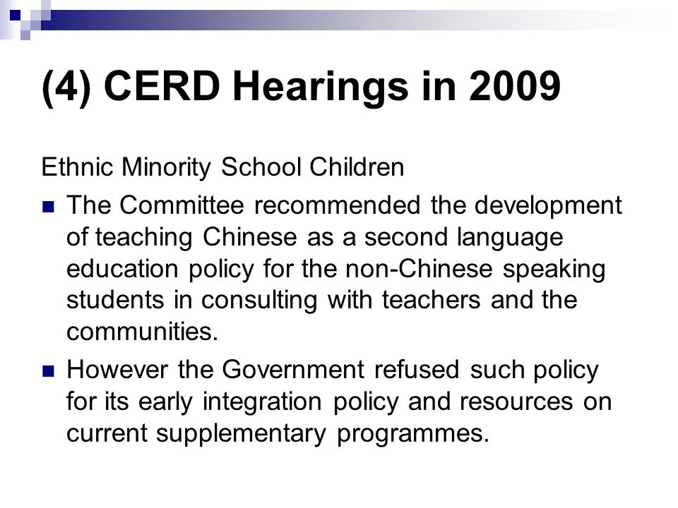 (4) CERD Hearings in 2009 Ethnic Minority School Children The Committee recommended the development of teaching Chinese as a second language education