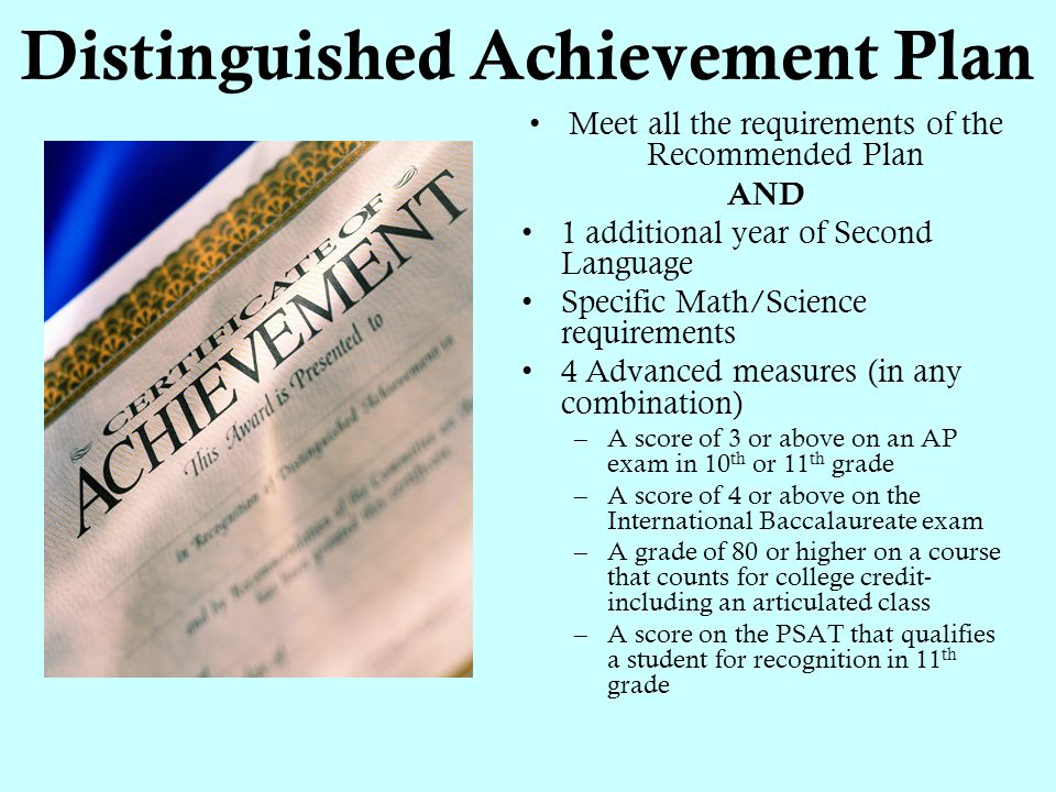 Graduation Requirements If a student does not achieve the minimum score on an EOC assessment, the student will retake that EOC assessment.