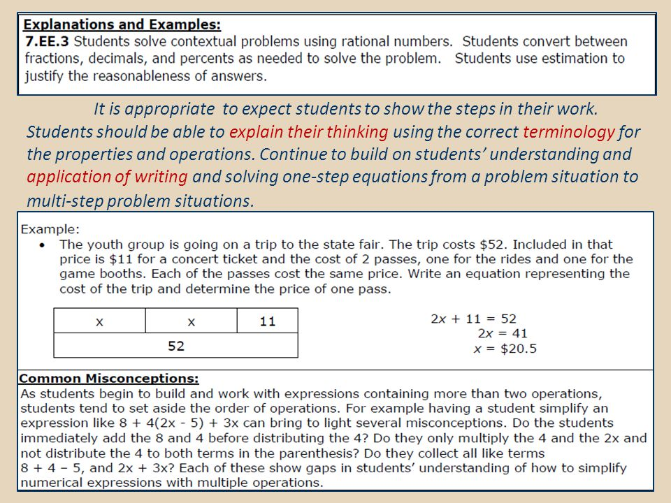 It is appropriate to expect students to show the steps in their work.