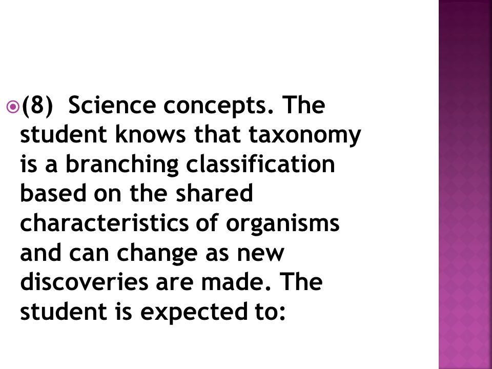 (8) Science concepts.