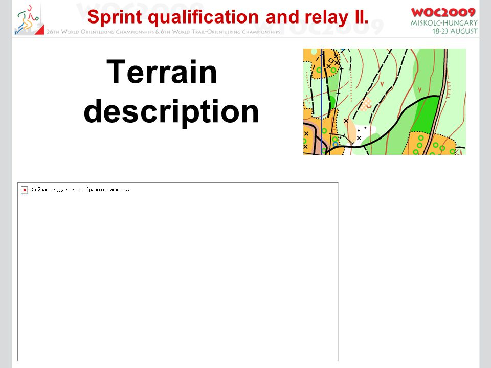 Sprint qualification and relay II. Terrain description