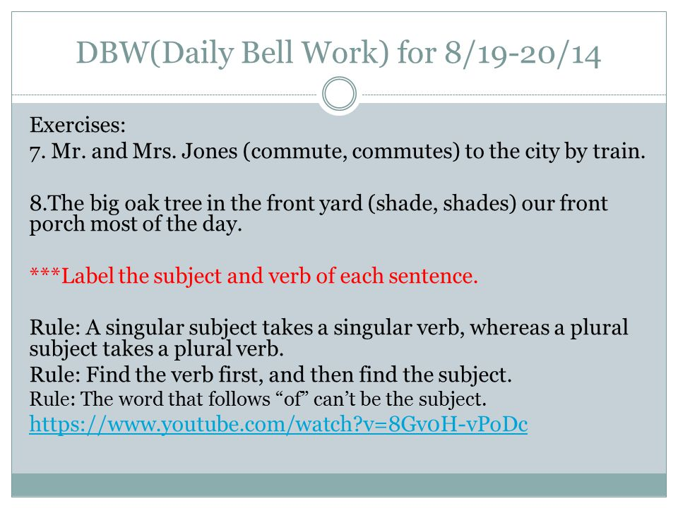DBW(Daily Bell Work) for 8/19-20/14 Exercises: 7. Mr.